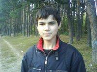 Рамиль Сабиров, 27 января 1993, Казань, id19818473