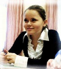 Aleksandra Vinogradova, 4 сентября , Санкт-Петербург, id25399307